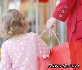اصول خرید با کودکان ، راحت و بی دردسر