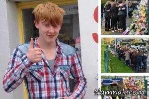 قتل همکلاسی 16 ساله بخاطر خوردن بیسکویت! + تصاویر