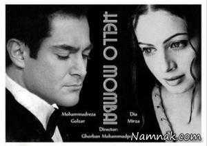 گلزار و بنیامین در کنار بازیگر زن هندی در پوستر سلام بمبئی
