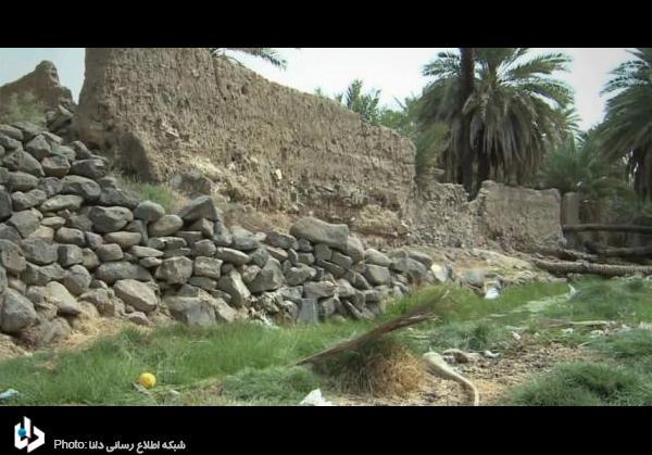 باغ تاریخی فدک حضرت زهرا(س)