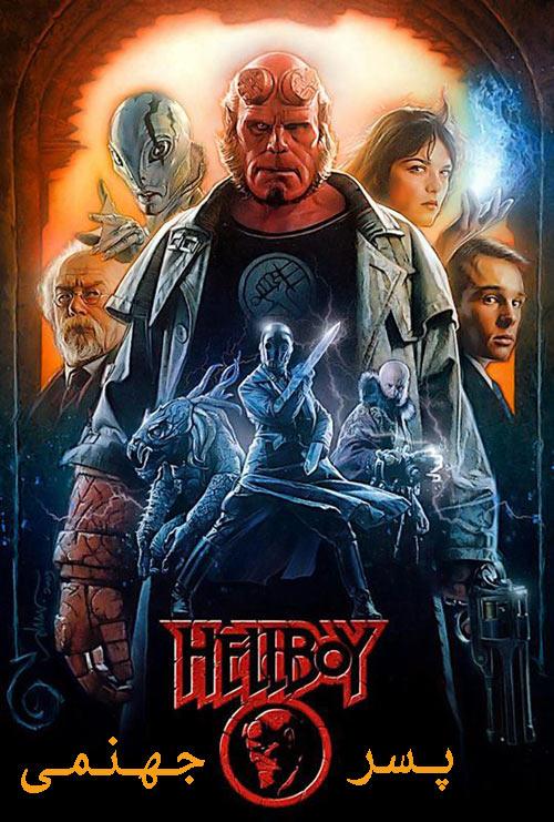 دانلود فیلم دوبله فارسی پسر جهنمی  Hellboy 2004