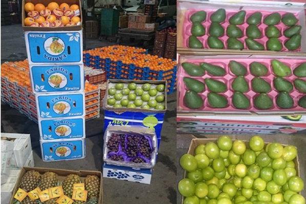 نارنگیهای ممنوعه در حال توزیع میان فرهنگیان است