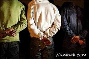 دستگیری دزدان داعش نما در جنوب تهران + عکس