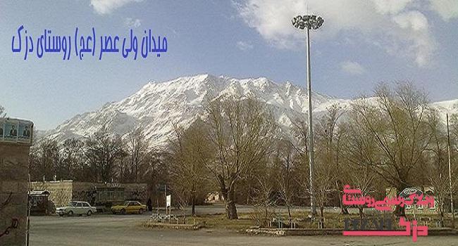 روستای دزک
