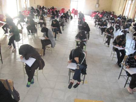 ازمون پیشرفت تحصیلی