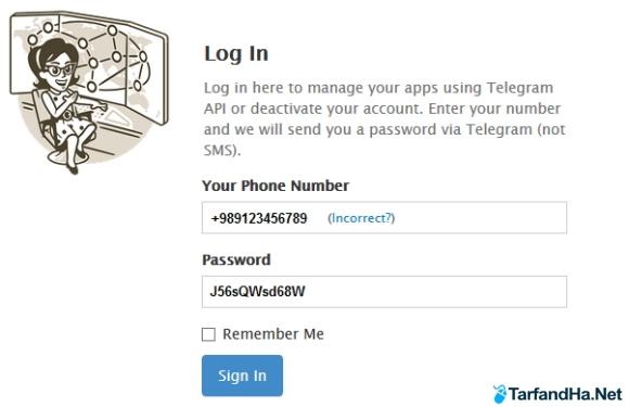 حذف telegram