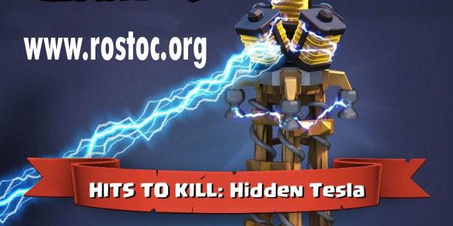 بررسی HTK برای تسلای مخفی Hidden Tesla