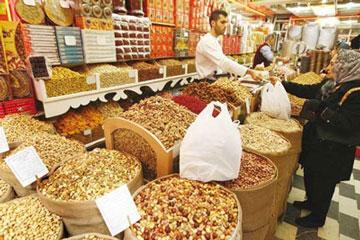 خرید مرغوب ترین آجیل و میوه برای عید نوروز