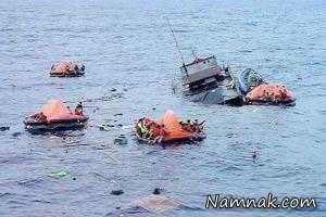 غرق شدن 5 پناهجوی ایرانی در دریای اژه