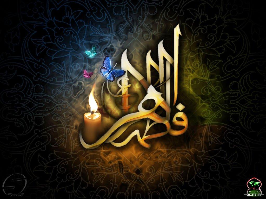 حضرت زهرا (س) الگوی امام زمان (عج)