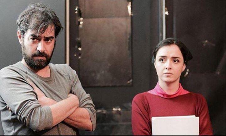 فیلم جدید «فروشنده» اصغر فرهادی