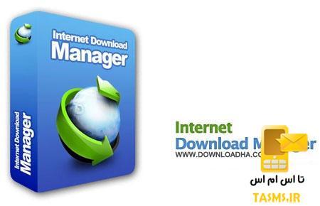 آخرین نسخه دانلود منیجر Internet Download Manager 6.25 Build 14 Final