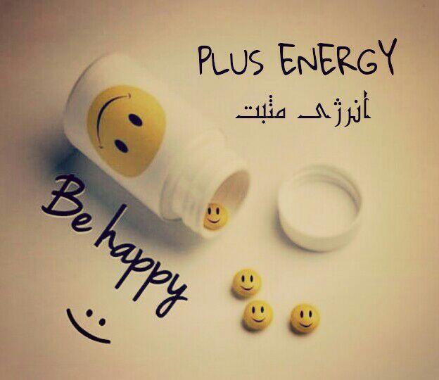 گروه انرژی مثبت