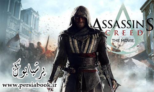 """کمپین های تبلیغاتی """"Assassin's Creed"""" کار خود را اغاز کردند"""