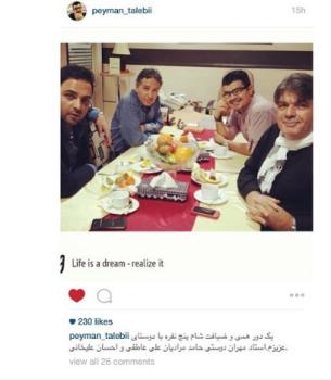جدیدترین عکسای احسان علیخانی با دوستان