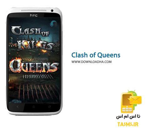 دانلود بازی استراتژیک و زیبای نبرد ملکه ها Clash of Queens 1.6.4 برای اندروید