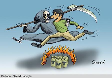 تصاویر طنز چهار شنبه سوری