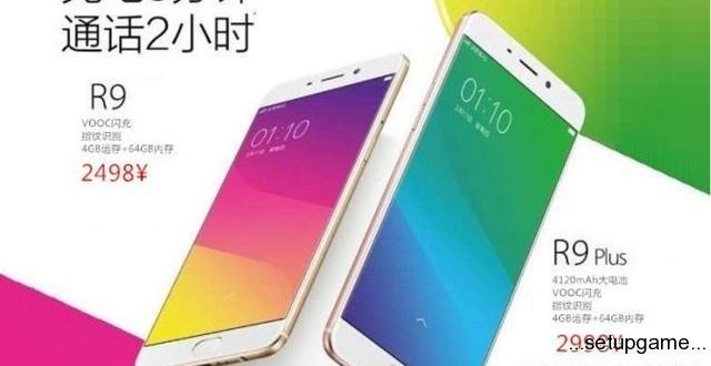 مشخصات کامل دو گوشیهوشمند Oppo R9 و R9 فاش شد