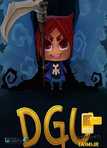دانلود بازی DGU برای PC