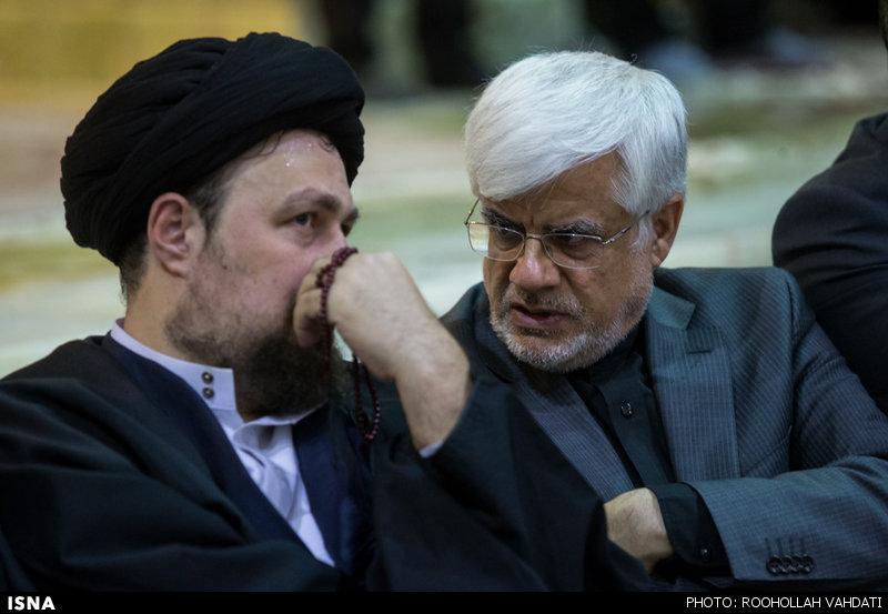 مراسم ارتحال سالگرد حاج احمد خمینی+تصاویر