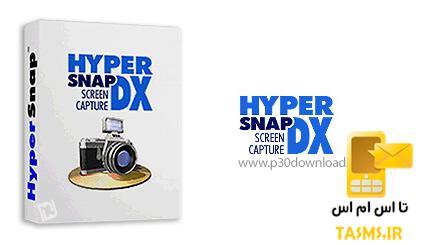 دانلود نرم افزار عکس برداری از محیط ویندوز - HyperSnap v8.10.00