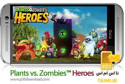 دانلود Plants vs. Zombies™ Heroes - بازی موبایل گیاهان در مقابل زامبی ها: قهرمانان