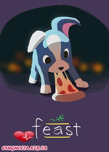 دانلود انيميشن كوتاه ضيافت Feast