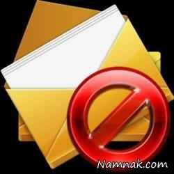 غیرفعال کردن پیامک های تبلیغاتی اپراتورهای تلفن همراه
