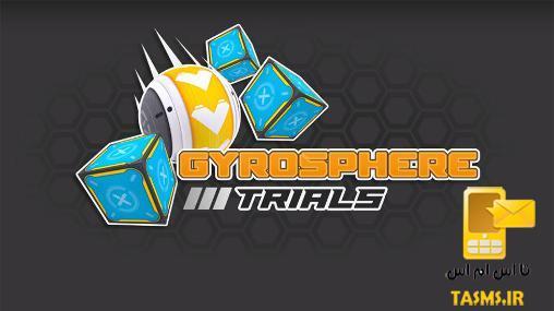 دانلود GyroSphere Trials - بازی موبایل کنترل توپ