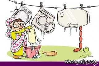 کاریکاتور های جالب و مفهومی عید نوروز 95