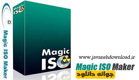 دانلود نرم افزار Magic ISO Maker