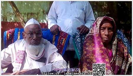 ازدواج پیر ترین داماد جهان