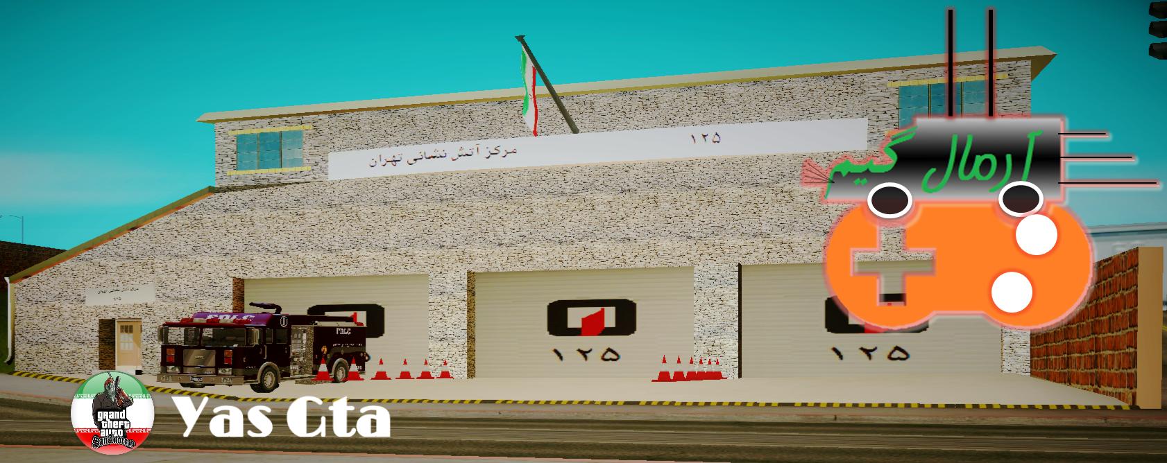 دانلود ایستگاه آتش نشانی تهران برای جی تی ای سان آندرس