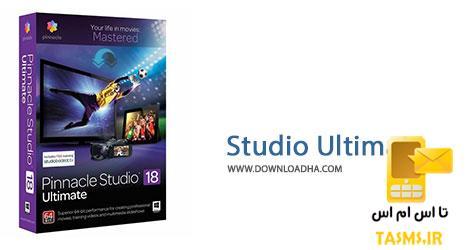 دانلود نرم افزار ویرایش حرفه ای فیلم Pinnacle Studio Ultimate 19.1.3.320
