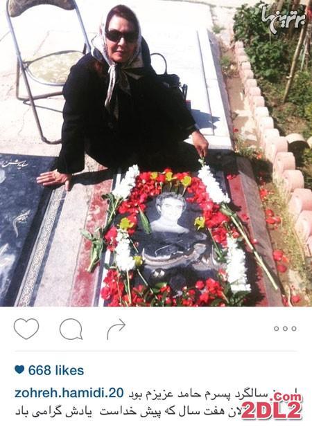 حضور زهره حمیدی بر سر قبر پسرش در مراسم سالگردش