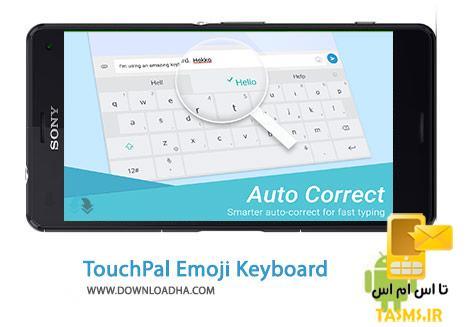 دانلود برنامه صفحه کلید مجازی تاچ پال ایموجی TouchPal 5.8.0.1 برای اندروید