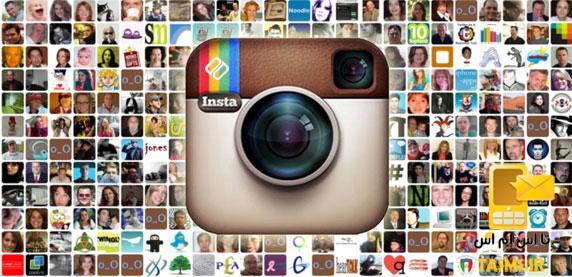 دانلود نسخه جدید اینستاگرام برای اندروید - Instagram v7.19.0