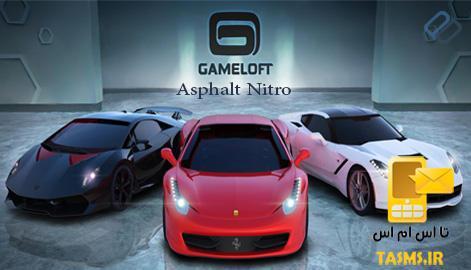 دانلود Asphalt Nitro 1.2.1a بازی آسفالت نیترو اندروید