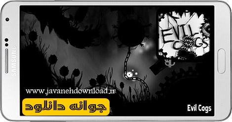 دانلود بازی Evil Cogs 3.1 – دندان های شیطان برای اندروید