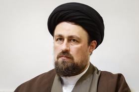 تحویل سال نو با سخنرانی سید حسن خمینی