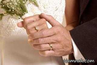 با مرد مطلقه که فرزند دارد ازدواج بکنم؟