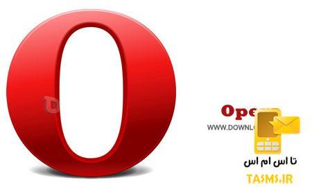 نرم افزار مرورگر اینترنت اپرا Opera 36.0 Build 2130.32 Final