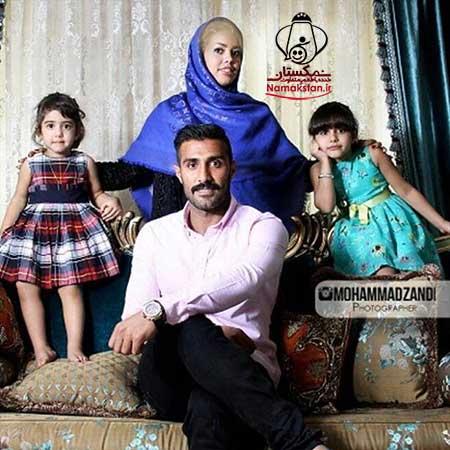 عکس جدید و دیدنی میلاد می داوودی و خانواده اش