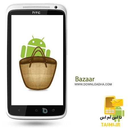 دانلود نرم افزار بازار Bazaar 7.0.1 – اندروید