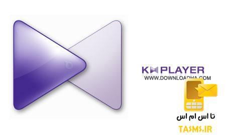 پخش کننده قدرتمند فیلم KMPlayer 4.0.5.3