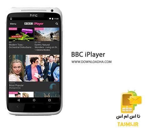 دانلود پلیر قدرتمند BBC iPlayer 4.17.0.1766 برای اندروید