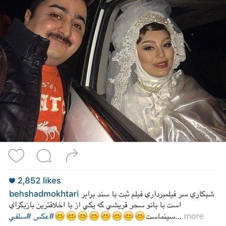 سحر قریشی در لباس عروسی + عکس