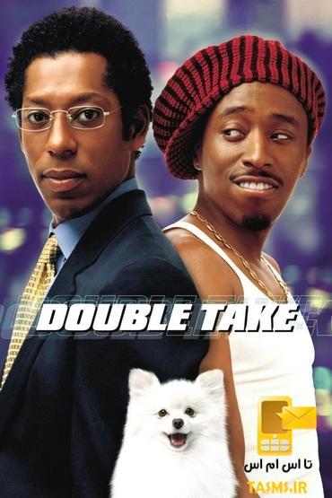 دانلود فیلم Double Take 2001