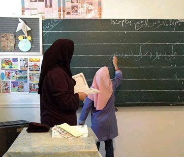 مروری بر مهمترین اقدامات رفاهی آموزش و پرورش برای فرهنگیان