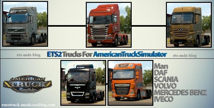 دانلود مد جالب تمام کامیون های یورو تراک برای امریکن تراک!